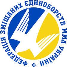 Федерация смешанных единоборств Украины