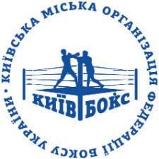 Федерация бокса Киева